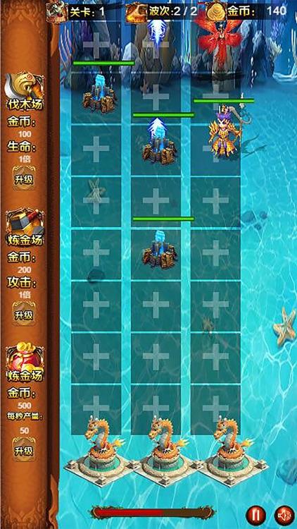 仙灵战纪:神武降魔 screenshot-8