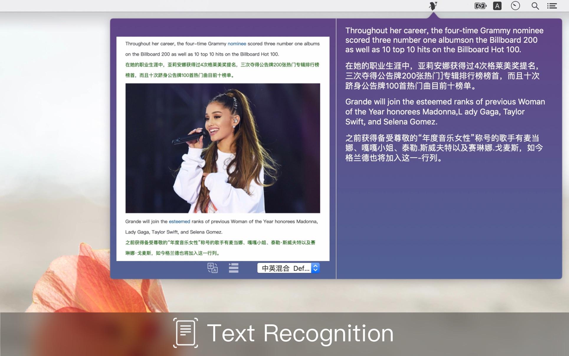 Text Scanner Mac 破解版 超快速OCR文字识别-麦氪派