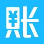 账王-企业记账财务管理