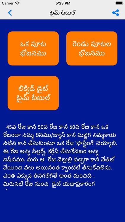 VRK Diet Plan Telugu Pro screenshot-9