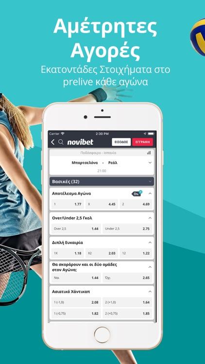 Novibet screenshot-5