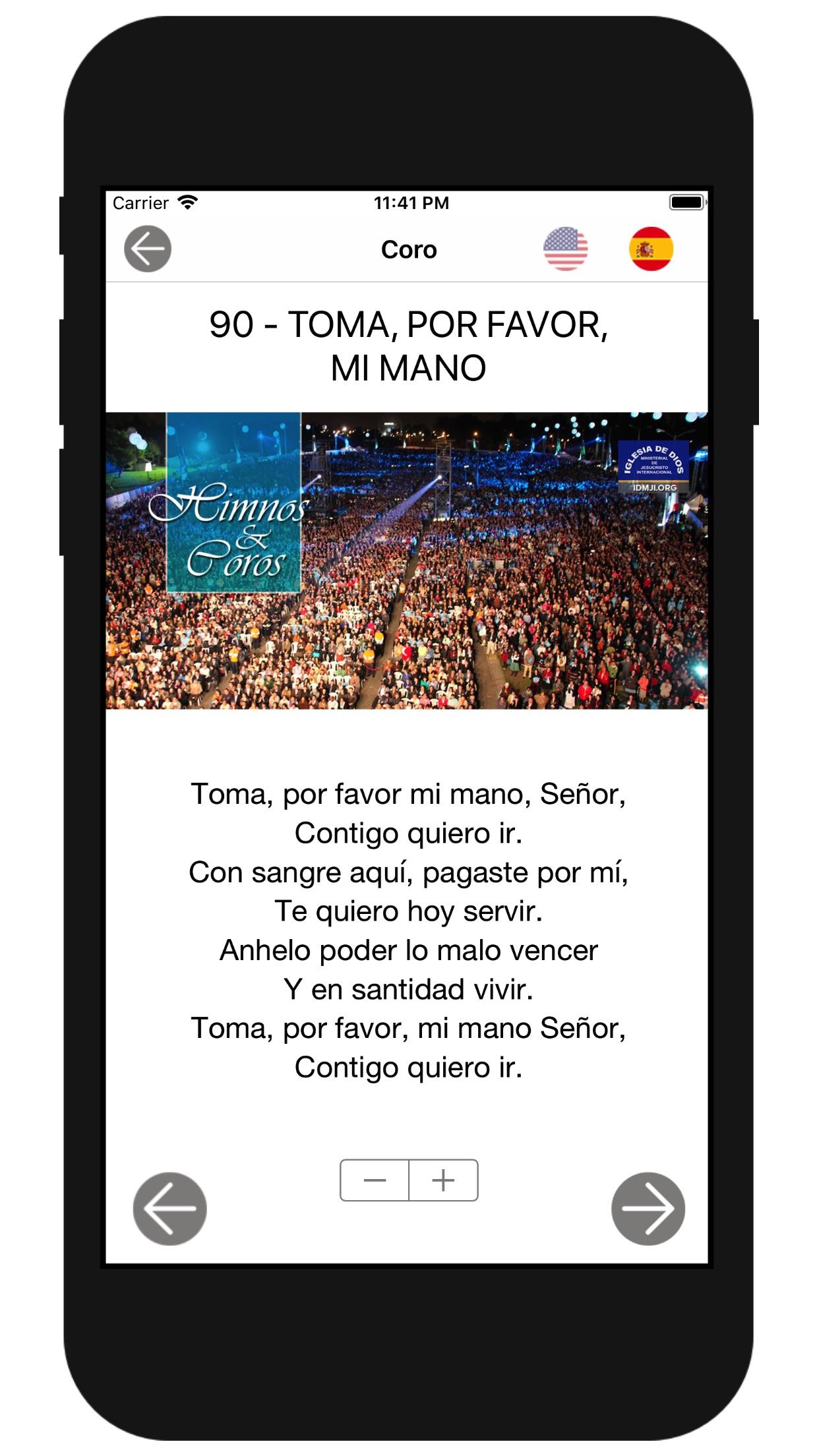 Himnos y Coros IDMJI Screenshot