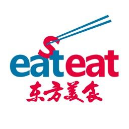 东方美食EASTEAT—为厨师和餐厅经营者而服务