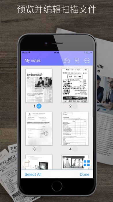 Screenshot for Pocket Scanner 专业版 in China App Store
