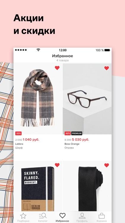 Lamoda: одежда и обувь онлайн! screenshot-4
