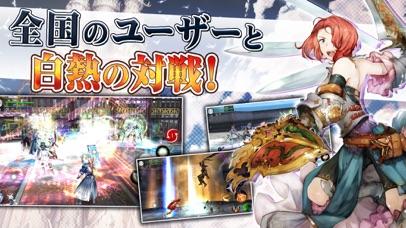 RPG アヴァベル オンライン -絆の塔-のおすすめ画像3