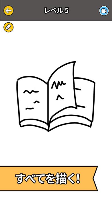 Draw Story!のスクリーンショット3
