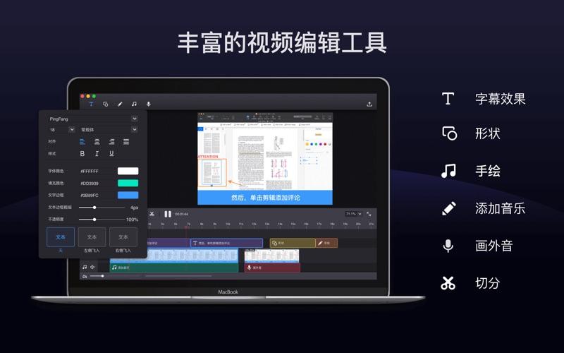 Filmage Screen Pro-专业屏幕录制&视频编辑 for Mac