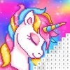 Pixel Unicorn Color by Number - iPhoneアプリ