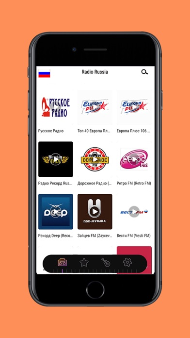 Screenshot for Russia Radio - Live FM Player in Ukraine App Store