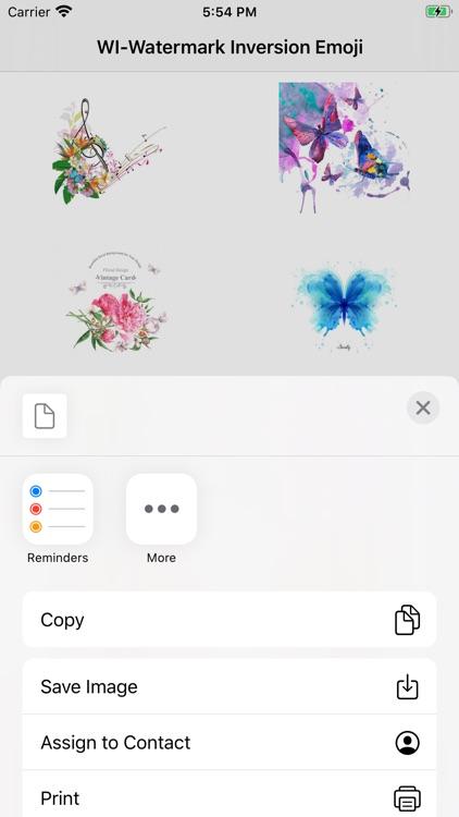 WI-Watermark Inversion Emoji