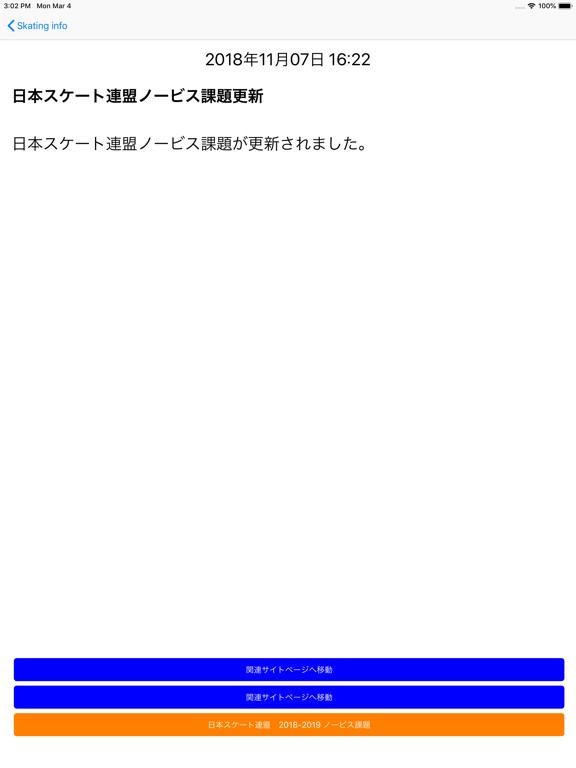 https://is1-ssl.mzstatic.com/image/thumb/Purple113/v4/fc/44/1b/fc441baf-b163-c8ec-7180-d8c9ed4dc07f/mzl.olugmham.png/576x768bb.png