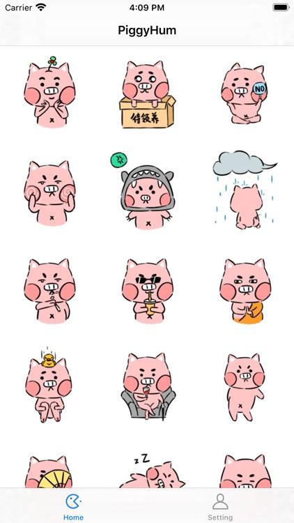PiggyHum