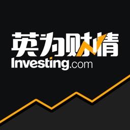 英为财情财经投资-股票外汇期货行情资讯
