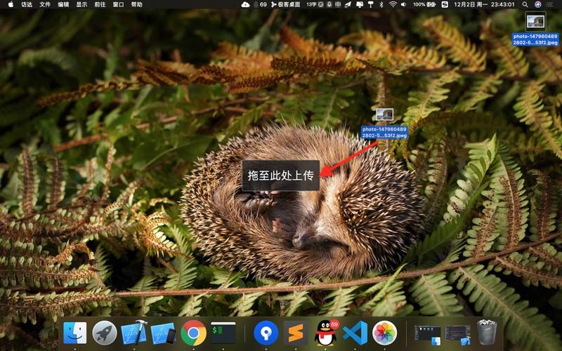 Uploader for Mac