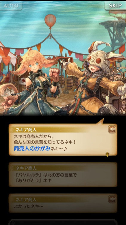 ミトラスフィア -MITRASPHERE- screenshot-5