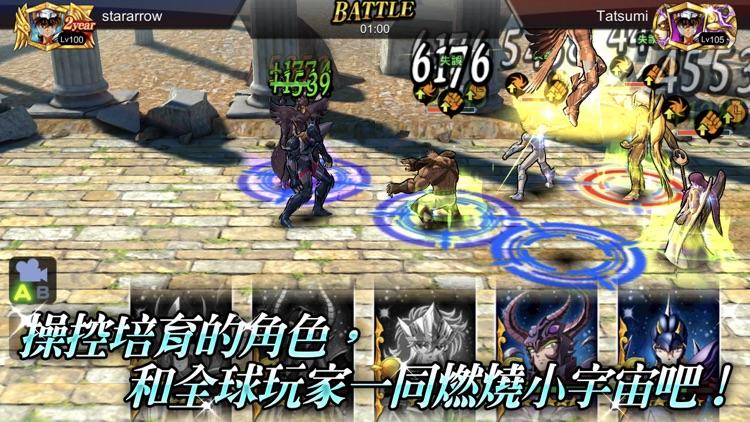 聖鬥士星矢 小宇宙幻想傳 screenshot-6