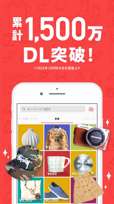 a7fc32b220ef アプリの詳細 - Appstyle -