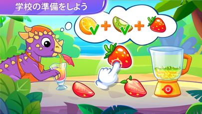 2歳から5歳 子供用ゲーム ・ 幼児向け動物知育パズルのおすすめ画像2