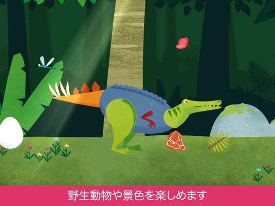 Dinosaur Mixのおすすめ画像4