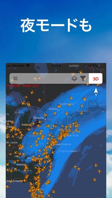 フライトレーダー24(Flight Live), 天気情報のおすすめ画像4