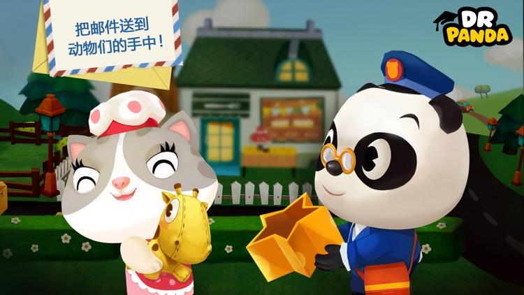 熊猫博士小邮差 - 儿童益智启蒙游戏 screenshot-4