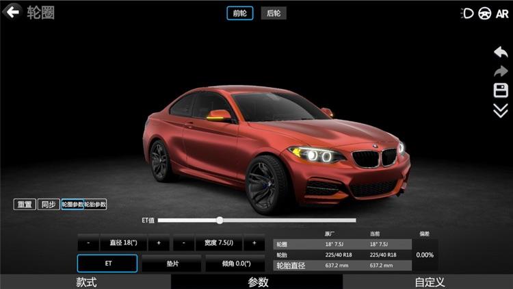 CAR++ screenshot-3
