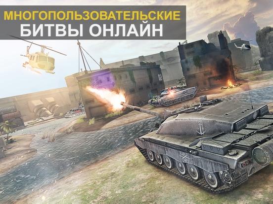 Скачать игру Massive Warfare: Aftermath