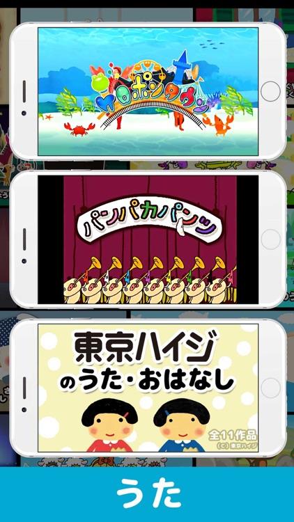 小学館じゃじゃじゃじゃん screenshot-0
