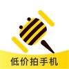 蜜蜂拍-能拍卖秒杀省钱的网上购物软件