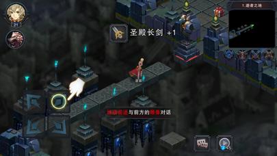 下载 城堡传说3:永恒之城 为 PC