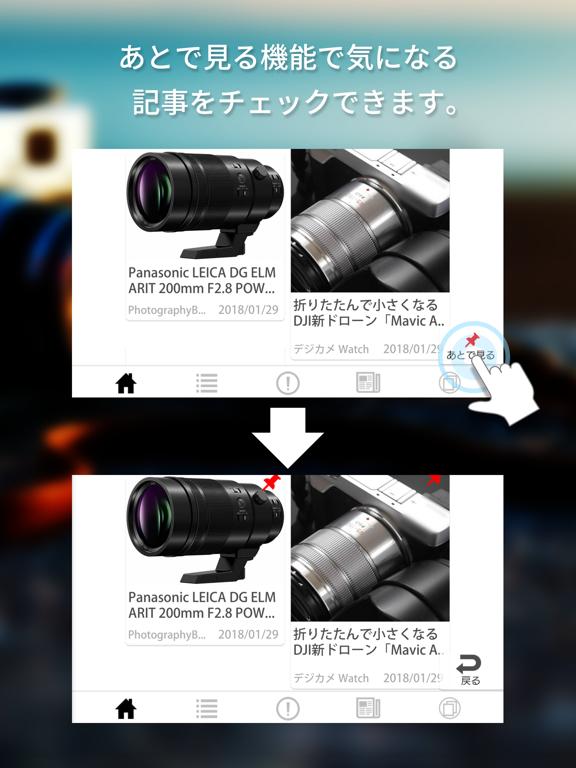https://is1-ssl.mzstatic.com/image/thumb/Purple113/v4/ff/6a/f4/ff6af459-5d16-cef0-c6f2-dd8b72fa0d78/pr_source.png/576x768bb.png