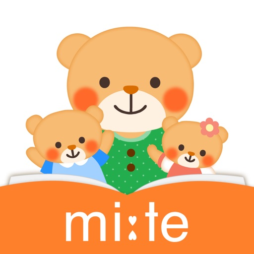 ミーテ -絵本読み聞かせ記録アプリ-