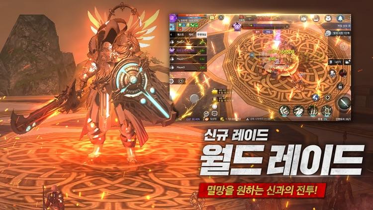 로한M screenshot-2