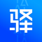 App Icon for 菜鸟驿站 App in Ukraine IOS App Store