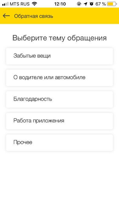 VIP-AutoСкриншоты 3