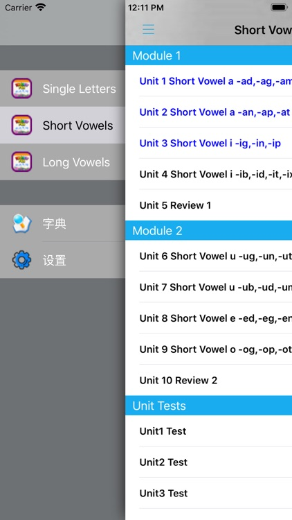 Phonics 英语自然拼读法 screenshot-3