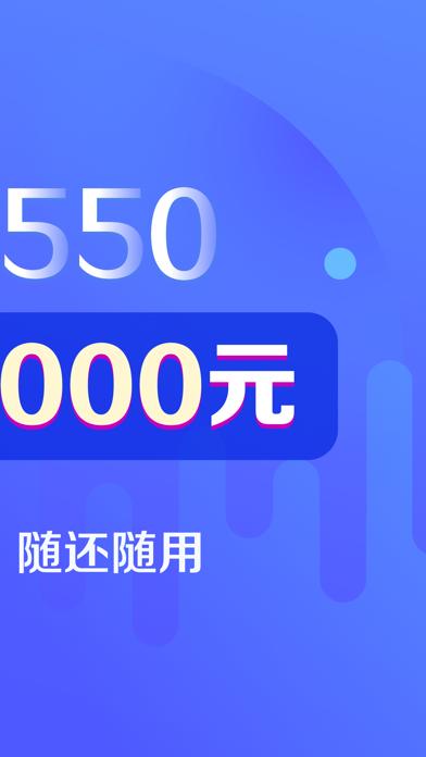 Screenshot for 乐花白卡-低息借钱借款贷款平台 in Viet Nam App Store