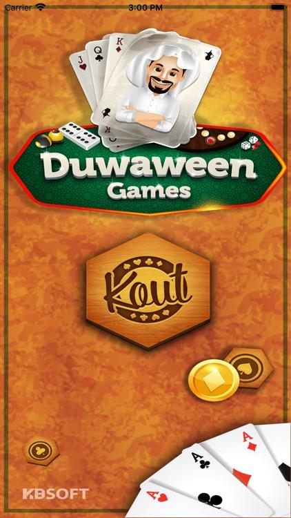Kout by Duwaween
