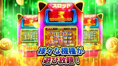 スロット〜釣り 大富豪 カジノオンラインゲームのおすすめ画像5