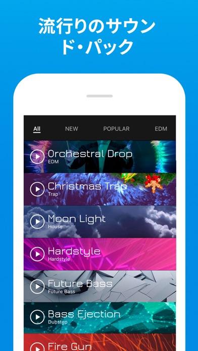Beat Maker Go: ビートメーカーループと音楽作るスクリーンショット