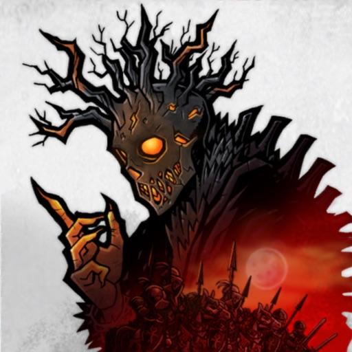 Королевская кровь: Защита