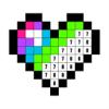 数字で塗り絵: 着色ゲーム