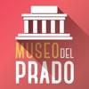プラド美術館 - iPhoneアプリ