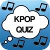 Kpop Quiz (K-pop Game) - iPhoneアプリ