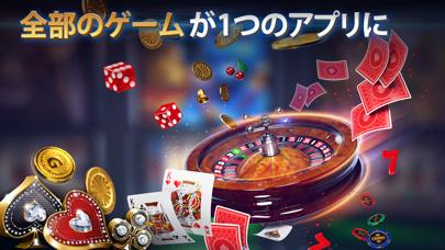 テキサスホールデムポーカー:Pokeristのおすすめ画像5