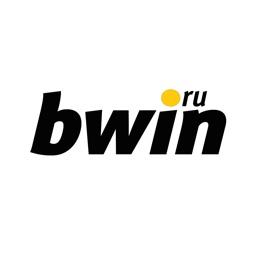 bwin.ru - ставки на спорт