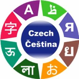 Hosy - Learn Czech