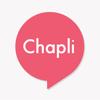 チャット占い【Chapli(チャプリ) 】プロの占い師に相談