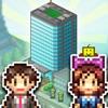 箱庭タウンズ - iPhoneアプリ